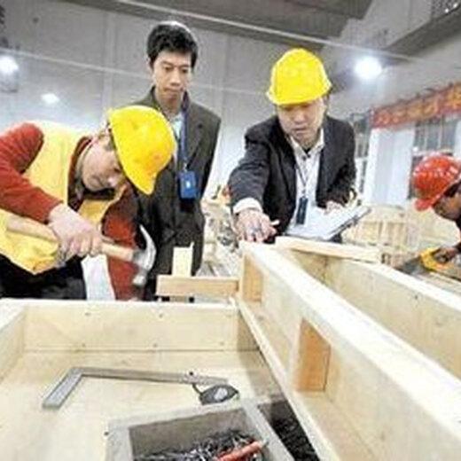 遼寧海州區出國勞務建筑工抹灰工油漆工