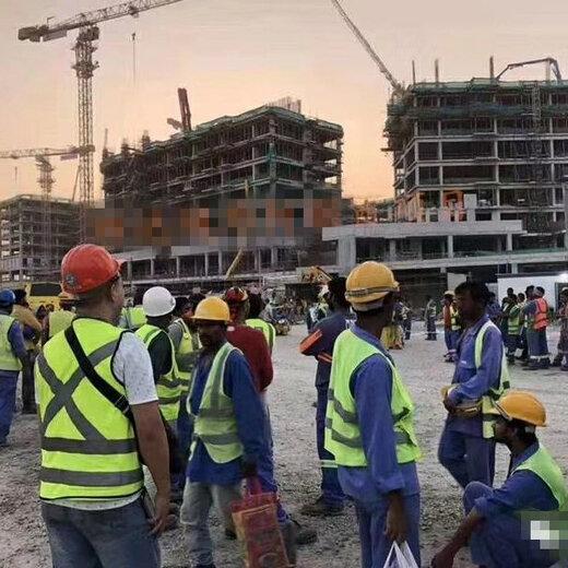 合法出國打工去發達國家司機餐飲建筑月薪2.5-3.5萬