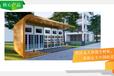 廣州珂迪智能生鮮售賣機蔬果販賣機重力感應販賣機