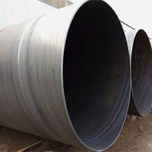 湖南湘西雙面埋弧焊螺旋鋼管螺旋焊接鋼管圖片