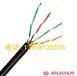 非屏蔽0.5铜丝超五类网线