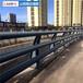 晉中城市高架橋橋梁防撞護欄報價