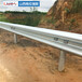忻州公路鍍鋅波形護欄板一米多錢