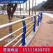 臨汾橋梁燈光護欄河道景觀護欄單價