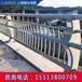運城橋梁護欄城市河道護欄多少錢一米