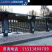 陽泉橋梁燈光護欄河道景觀護欄廠家