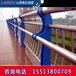 忻州人行道欄桿橋梁景觀護欄報價