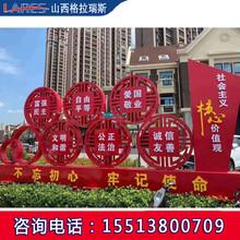 太原黨建宣傳欄社會主義核心價值觀定制廠家圖片