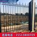 忻州單位用圍欄企業圍墻鐵藝護欄定做