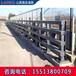 朔州橋梁中間防撞護欄橋梁防撞護欄定做