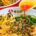 柳少府螺螄粉6.6元一碗,螺和10種小菜免費任吃,歡迎加盟