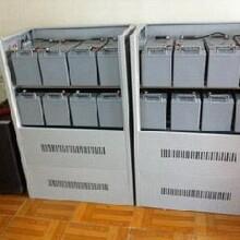 大鵬新區UPS電池收購報價圖片