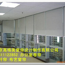 办公室窗帘定做安装138lll22852防火窗帘