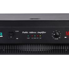 MP3000MP3500MP4000純后級廣播功放