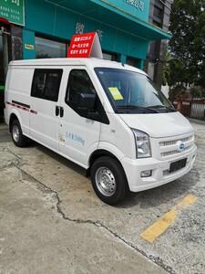 東莞市易馳汽車銷售有限公司