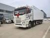 解放JH6冷藏車9.6米