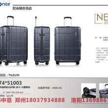 洛陽新秀麗旅行箱洛陽新秀麗產品種類圖片