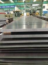 德国XAR500耐磨板钢板图片