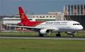 鄭州空運深圳廣州,鄭州空運到珠海揭陽,航空物流