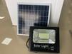 中山勁典新款太陽能投光燈300W200W100W廠家供應