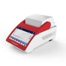 Q160型便攜式熒光定量PCR儀圖片