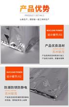 鍍鋁編織袋