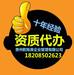 贵州贵阳旅游业务经营许可证办理需要的资料与流程