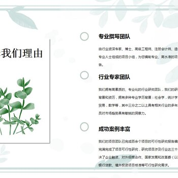 枞阳县写水土保持方案老公司