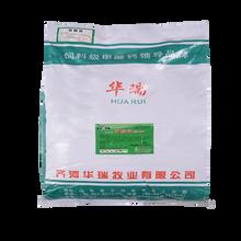 酸化剂甲酸钙在饲料添加剂中的应用图片