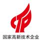 湖南知识产权,专利申请高新技术企业认定价格实惠图片