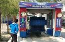 日森无人智能往复式洗车机租赁全自动扫码洗车带风干图片