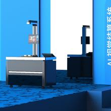 戈子科技智慧食堂智能視覺結算臺