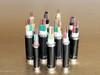 内蒙古赤峰阳谷电缆销售齐鲁控制电缆交联电缆赤峰电缆