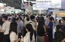 2020上海國際防疫及防護物資交易會聚展網圖片