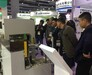 2020电子电力展上海国际电子电路展览会电子电路展聚展网