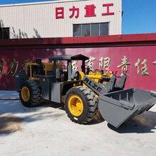新款四驅矮體裝載機井下小鏟車井下裝載機小型裝載機價格