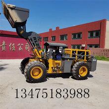 新款碟剎雙搖臂井下鏟車矮體礦用井下鏟車礦用井下鏟車圖片