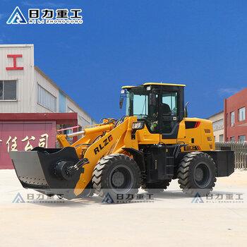 攪拌斗裝載機攪拌臂式四輪鏟車建筑工程沙石混凝土廠家供應