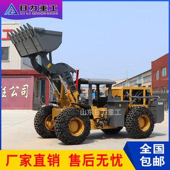 廠家矮體裝載機礦用隧道鏟車柴油四輪窄體尾氣水過濾價格