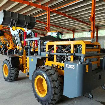 山東廠家銅仁935型井下裝載機礦山工地隧道非煤礦矮體鏟車