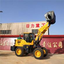 建筑工地混凝土攪拌斗裝載機日力重工946鏟車改裝