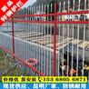 昆明锌钢护栏栏栅栏杆别墅户外学校工厂小区围栏防护栏隔离栏厂家
