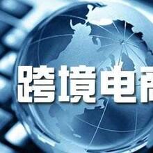 苏州亚马逊自发货模式全球代理图片