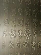 惠州不銹鋼鋼板材定制價格圖片