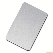 珠海不銹鋼鋼板材定制價格圖片