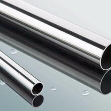 茂名不銹鋼鋼管材直銷圖片