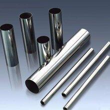 深圳不銹鋼管材加工