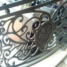 東莞不銹鋼鋼護欄廠家直銷圖片