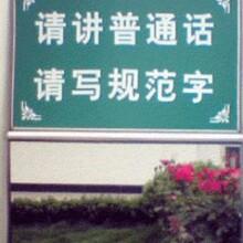 肇慶不銹鋼宣傳欄廠家直銷圖片