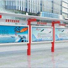 惠州不銹鋼宣傳欄定制